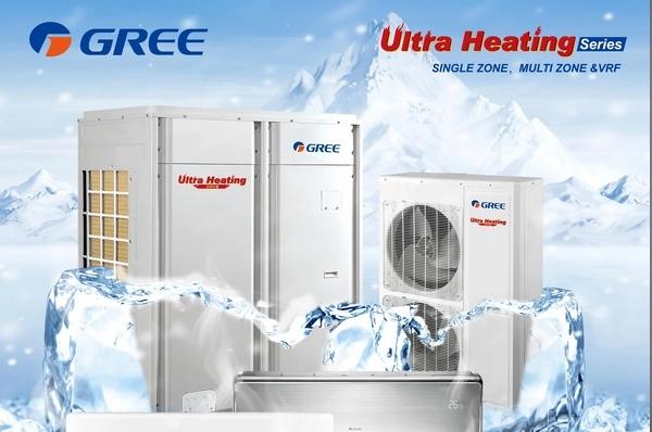 Gree Ultra Heating